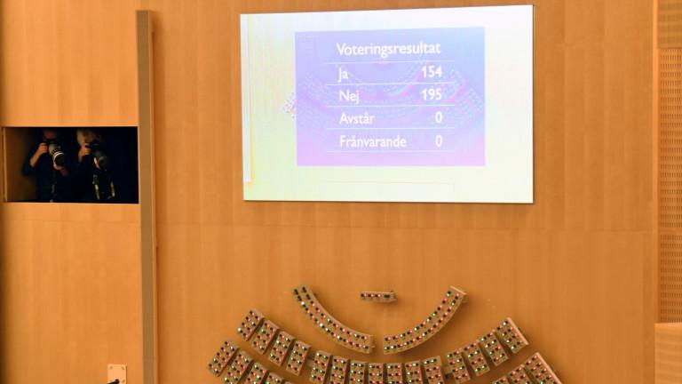 Парламентът на Швеция отхвърли кандидатурата на Улф Кристерсон, лидер на