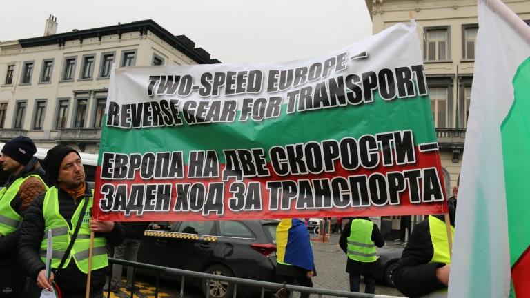 """Паралелни протести в Страсбург и София срещу пакета """"Мобилност"""""""