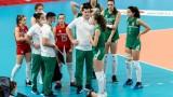 България U17 отпадна от Европейското първенство в Черна гора
