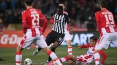 Голямото дерби на сръбския футбол завърши без гол