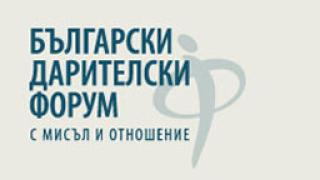 """""""Аурубис"""" е най-големия корпоративен дарител в България"""