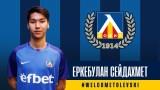 Официално: Казахстанският Меси ще играе в Левски под наем!
