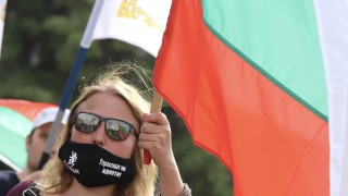 Един задържан на протест пред МС, нарушил карантината