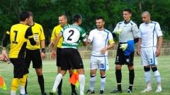 Кишишев отново в игра за Черноморец