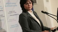 """БСП обвини кабинета """"Борисов 2"""" в национално предателство"""