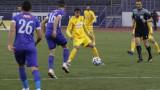 Етър без трима срещу Локомотив (Пловдив)