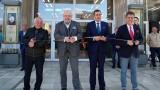 В Пазарджик отваря врата обновената спортна зала