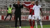 Треньорът на Лиепая: Не допуснахме гол срещу добър отбор, но съдбата ни бе решена след дузпи