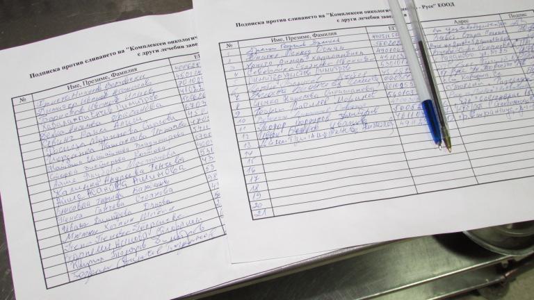 В Карнобат започват подписка в подкрепа на Миню Стайков