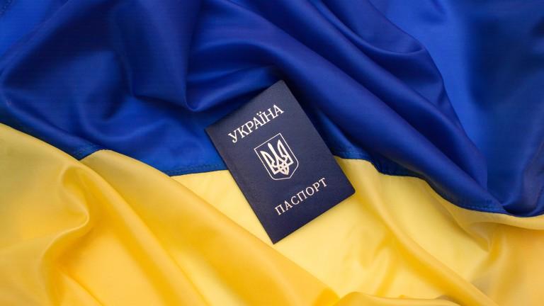 Парламентът на Украйна (Върховната рада) прие закон