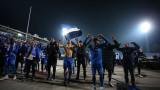 """Левски елиминира Лудогорец в истинска драма, лотарията на дузпите определи победителя на """"Герена""""!"""
