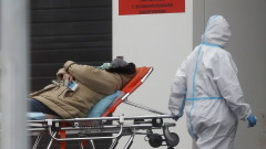 Изследване: Близо 600 000 е реалният брой на починалите от COVID-19 в Русия