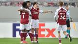 Арсенал обърна Бенфика и продължава похода си в Лига Европа