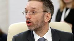 Австрия няма да приема обратно терористи от ДАЕШ