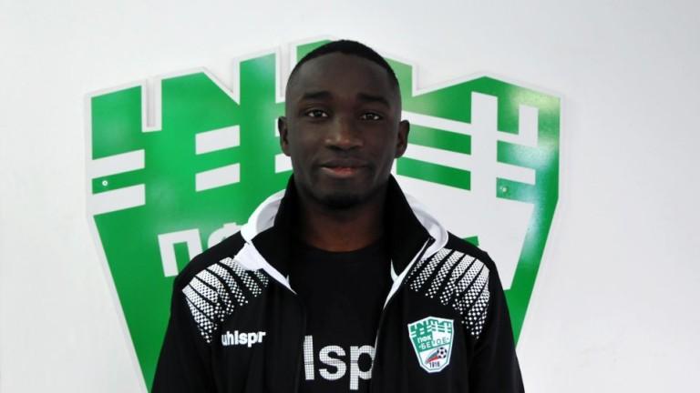 Гвинейският полузащитник Гастон Камара ще изкара пробен период в отбора