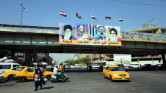 Иран предлага да се създаде клуб на санкционираните от САЩ държави