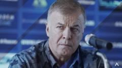 Наско Сираков: Превърнах Левски в мисията на живота си, сигурен съм, че отново ще бъдем там, където трябва!