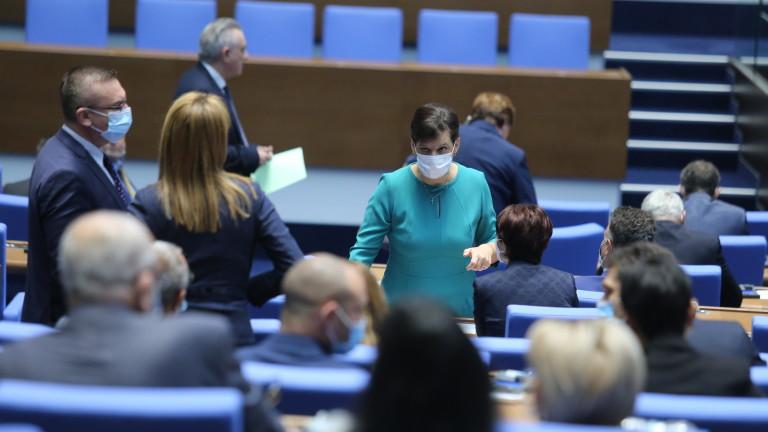 Депутати спорят как да се дава българско гражданство