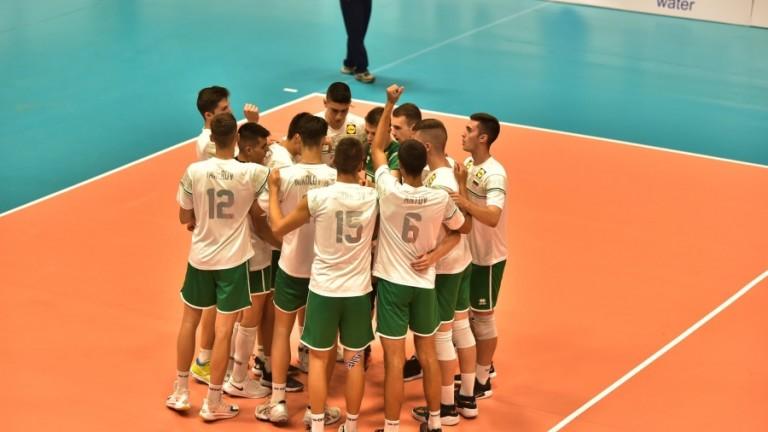 България U19 започна с победа участието си на Световното в Иран