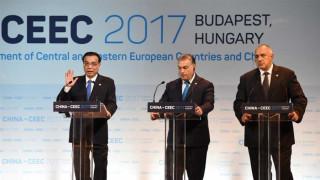 Китай е новият властелин на Източния блок в Европа