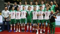 Волейболистите до 18 години започват евроквалификацията срещу Румъния