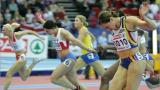 Тезджан Наимова пета на 60 м