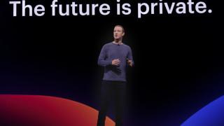 Как ще се отразят промените във Facebook на всеки от нас
