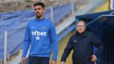 Седрик Унтонджи подписа краткосрочен договор с Левски