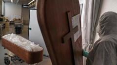 Размениха телата на починали от коронавирус в Добрич