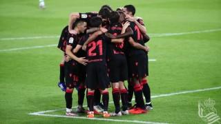 Нова грешна стъпка на Реал Сосиедад, не успя да затвърди победния финал на 2020-а