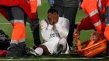 Реал загуби за дълго бразилеца Родриго