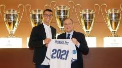 Кристиано ще струва на Реал над 100 милиона евро