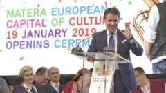 Матера тържествено пое ролята на културна столица на Европа