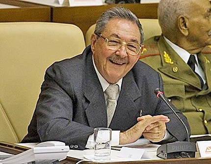 Куба член
