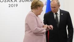 Меркел объркана на среща с Путин на Г-20?