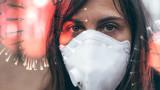 Извън дома - само с маска