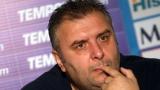 Дучето: Не искам да съм Литекс, Кърпачев или Осъм