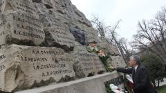 Почетоха паметта на загиналите медици в Освободителната война