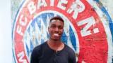 Байерн (Мюнхен) задържа още един от големите си таланти