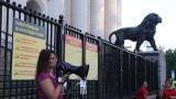 33-и ден на протести в София