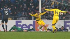 Борусия (Дортмунд) попари Аталанта в края и се класира напред в Лига Европа