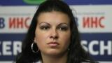 Бронз за България на европейското по спортна стрелба