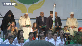 Пет молитви за мир прозвучаха в София