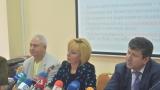 Манолова настоява това НС да спре произвола на арбитражните съдилища