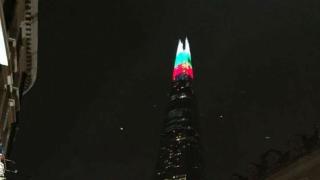 Лондонският небостъргач The Shard грейна в цветовете на българското знаме
