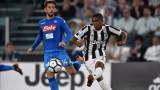 """Наполи шокира Ювентус в края, битката в Серия """"А"""" ще бъде до последния кръг"""