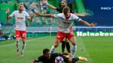 РБ (Лайпциг) - Атлетико (Мадрид) 2:1, гол на Тайлър Адамс