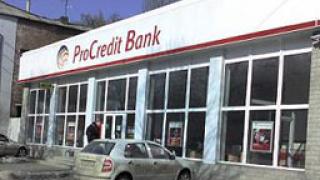 ПроКредит Банк откри нов клон в София