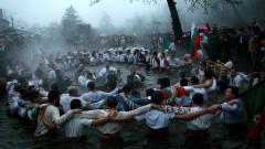Йордановден в България и в Европа