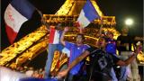 Наказаха тежко фенове на френски тим